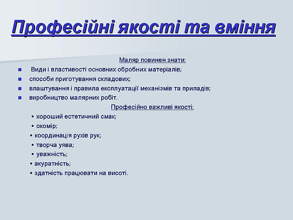 malyar7.jpg