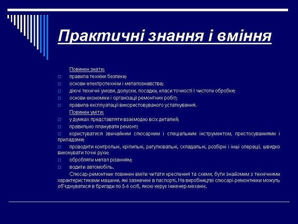 slys4.jpg