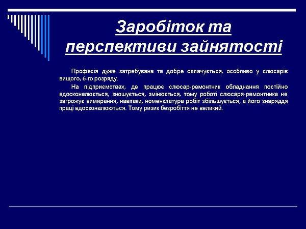 slys6.jpg