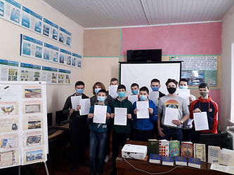 изображение_viber_2020-11-09_11-10-47.jp