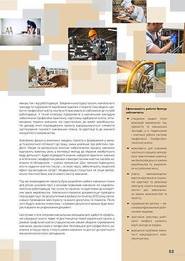 3_page-0009.jpg