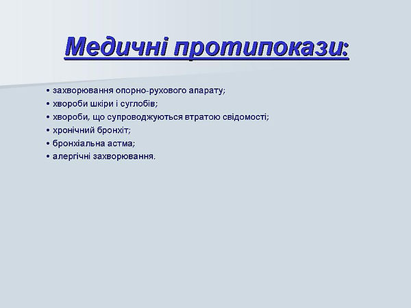 malyar8.jpg