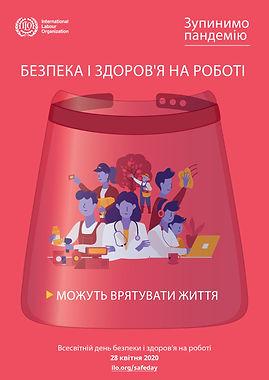 2._poster_do_dnja_ohorony_praci_page-000