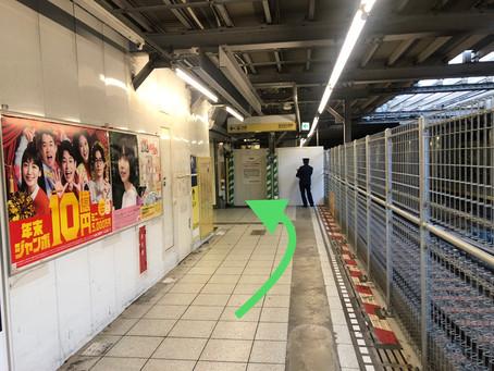 渋谷駅からサロンまでの道のり(銀座線)