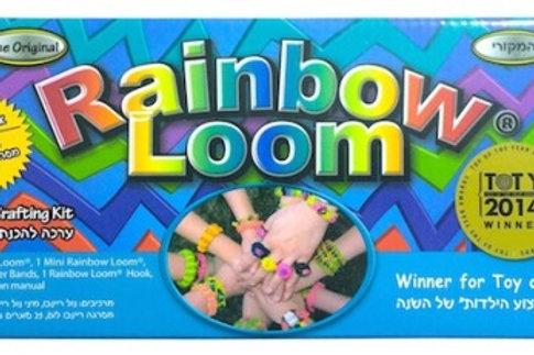 The NEW Rainbow Loom® kit with metal hook