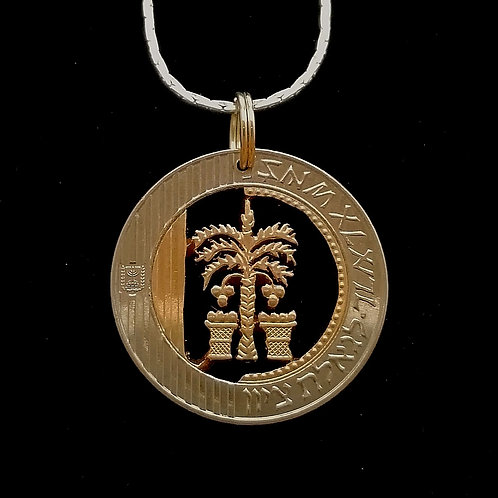 10 Shekel Pendant - Palm Tree
