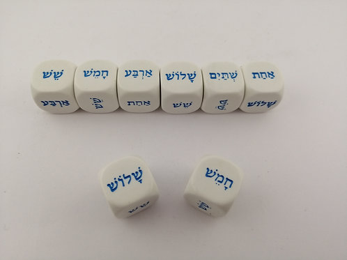 Hebrew Dice - Set of two