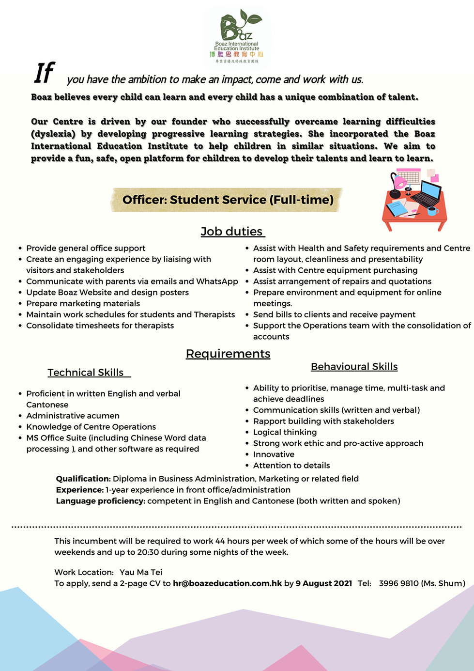 _officer Student Service  Final ver.jpg