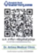 QR_Code_Payment.jpg