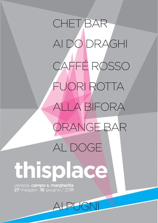 thisplace_doc-1.jpg