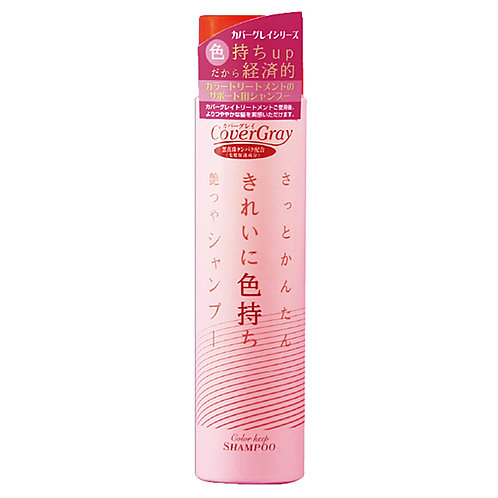 日本Covergray -  黑珍珠護色洗髮精300ml