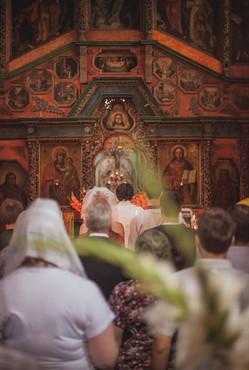 Традиционная украинская свадьба