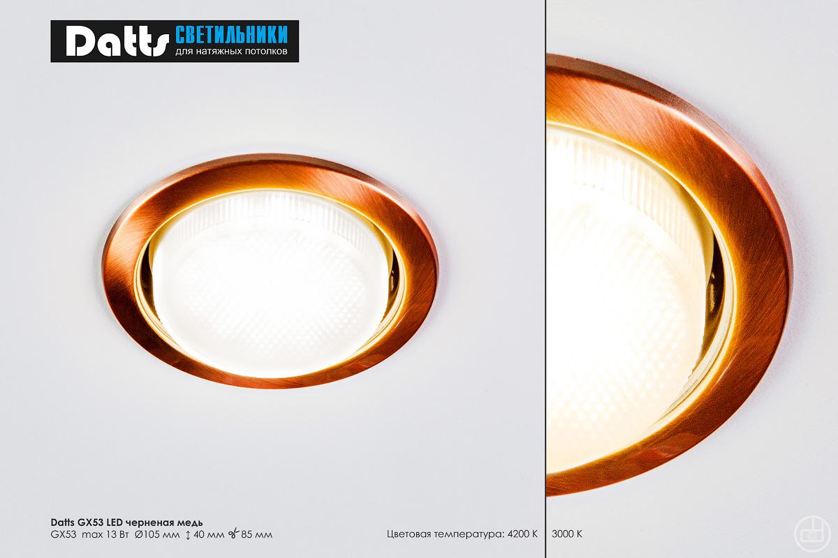 Рекламная фотосъемка светильников