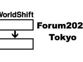 WorldShift2020に特別協賛!