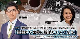 スクリーンショット 2020-12-25 13.05.08.png