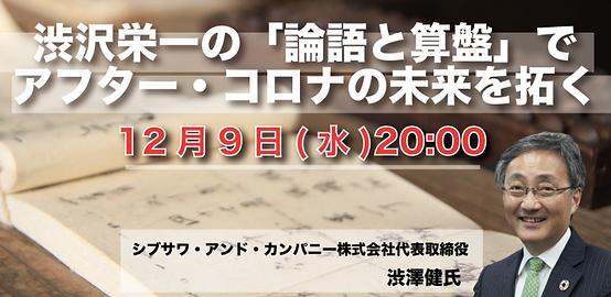 スクリーンショット 2020-12-25 13.04.59.png