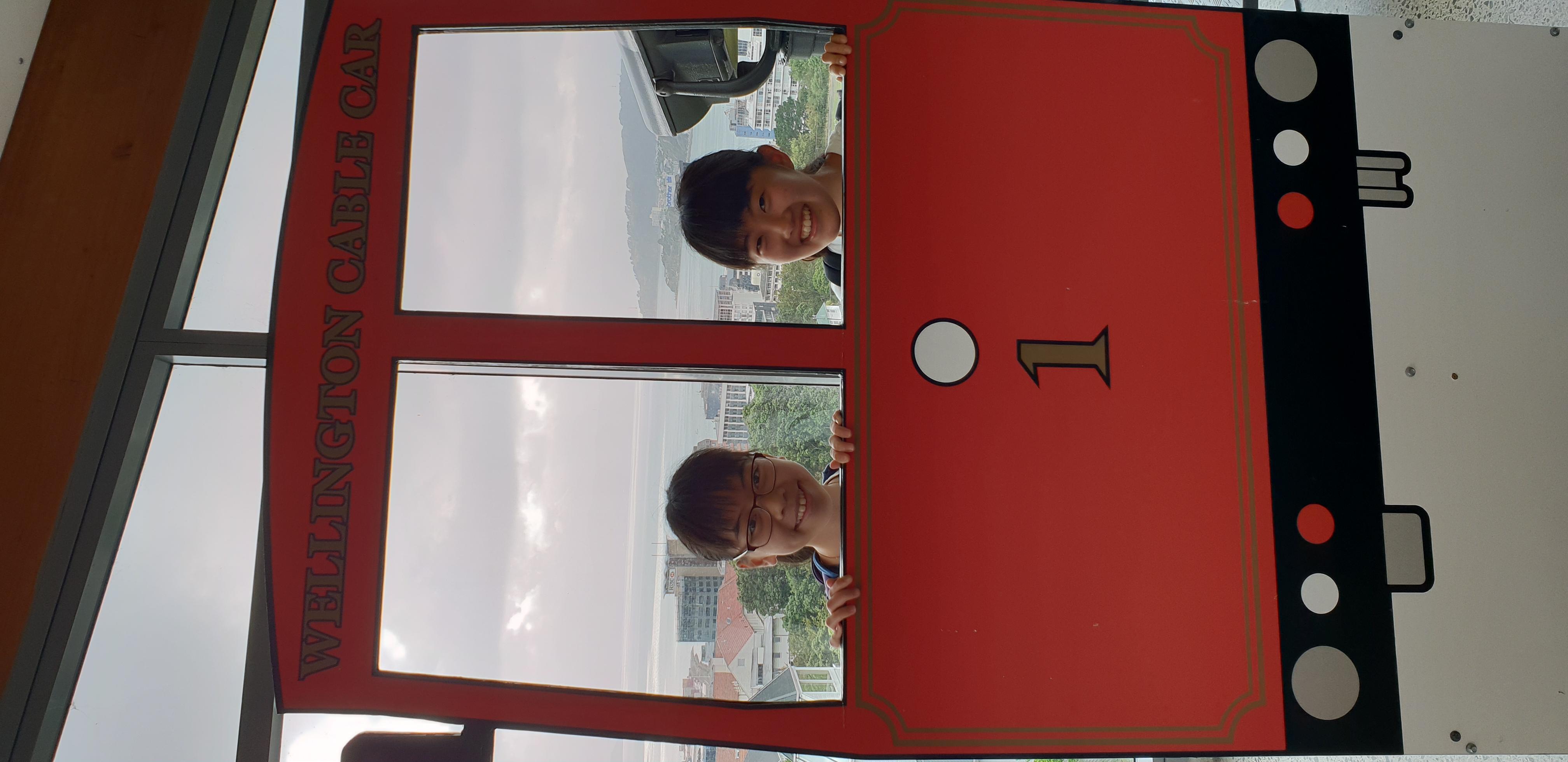 Cable car haruna