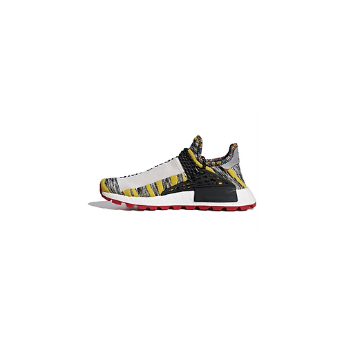 ADIDAS NMD PHARRELL SOLAR PACK RED BB9527