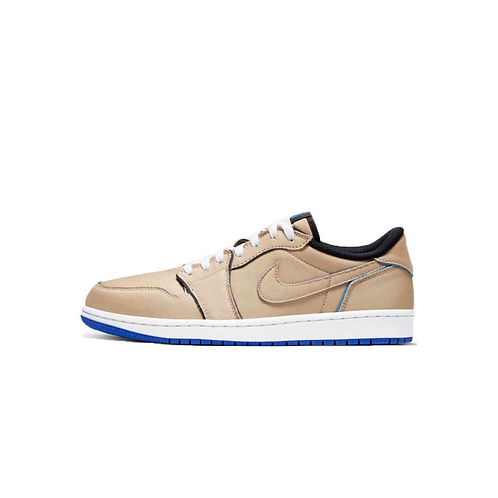 Nike Air Jordan 1 Low SB Desert Ore CJ7891-200