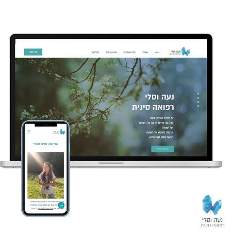Acupuncture- Website