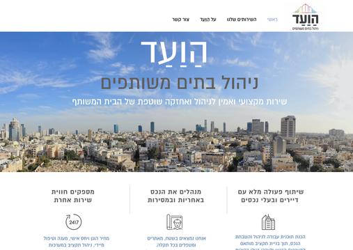 Website- Havaad