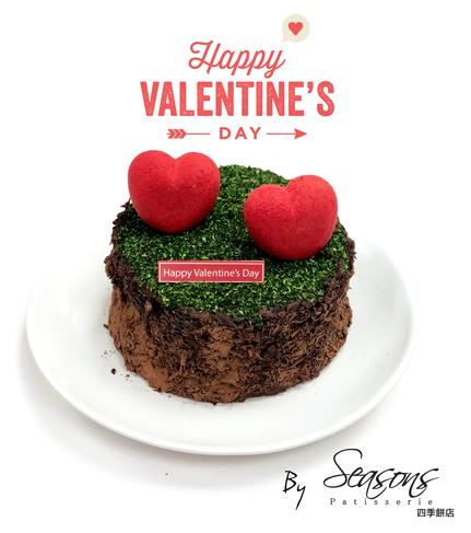 2019 Valentine's Cake