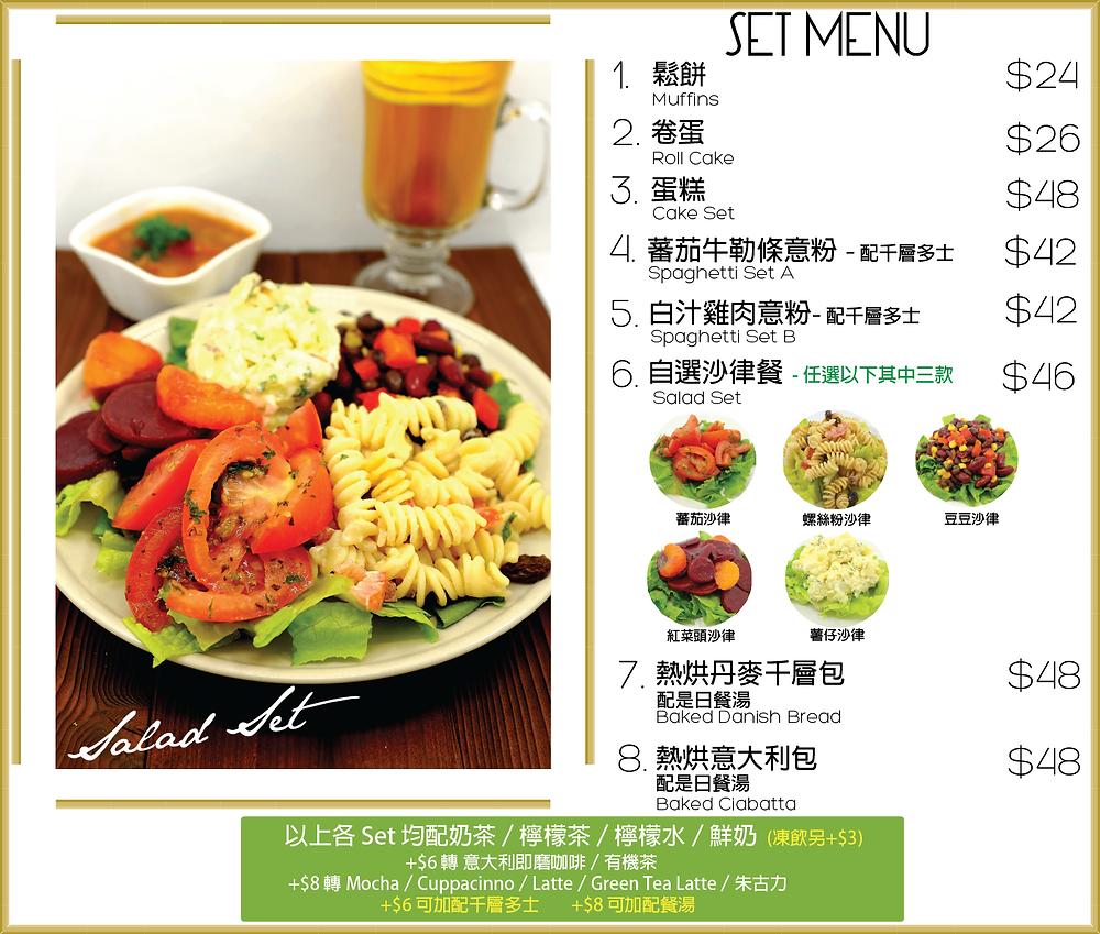 salad menu a4.png