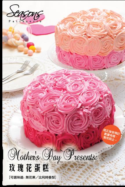 母親節限定版﹣玫瑰花蛋糕
