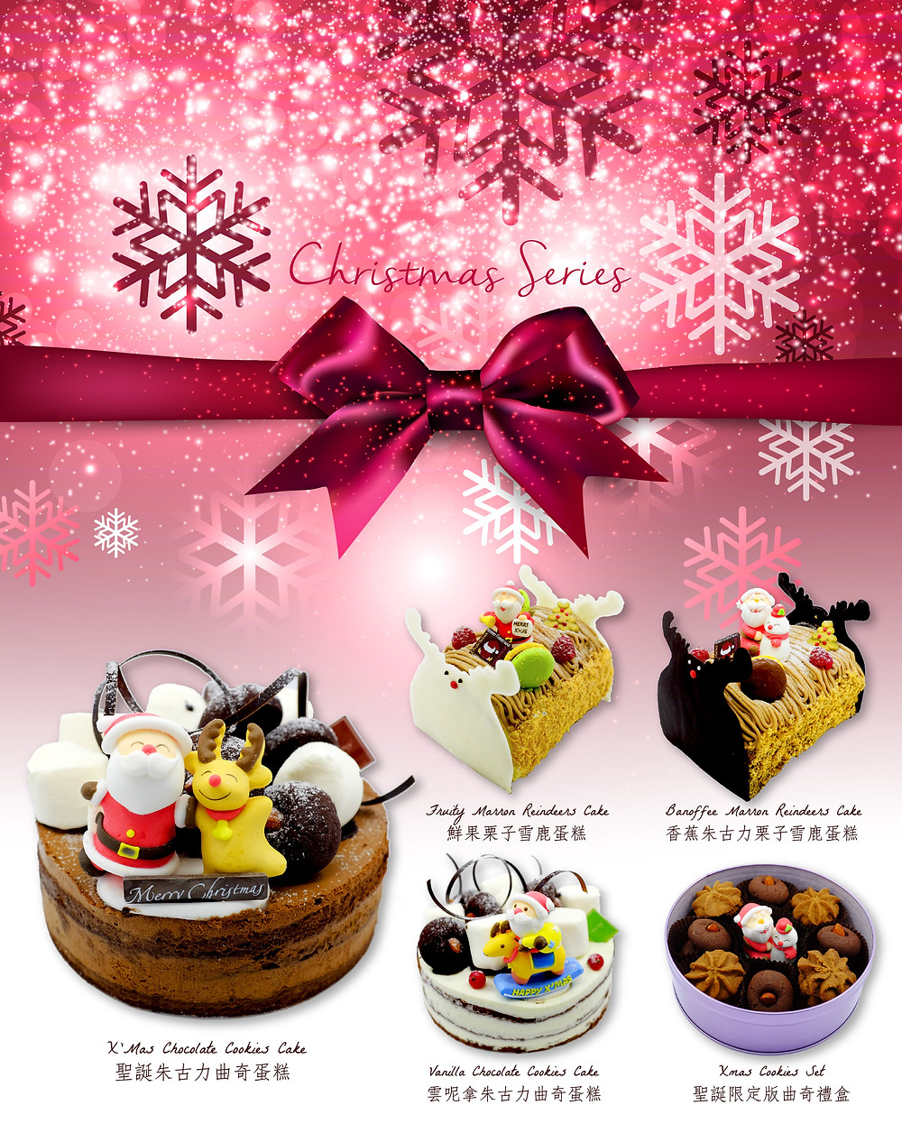 christmas series a4-01.jpg