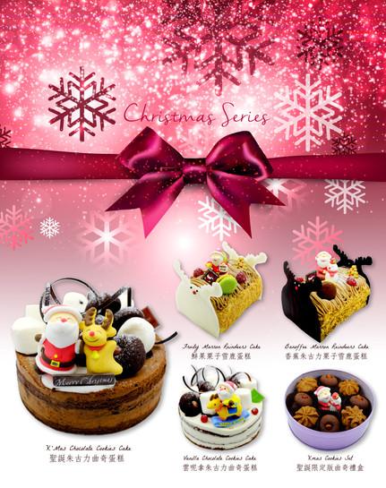 Seasons 聖誕系列~