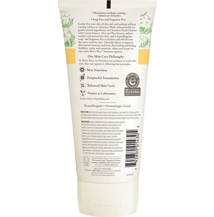 Sensitive - Facial Cleanser - 7928500143