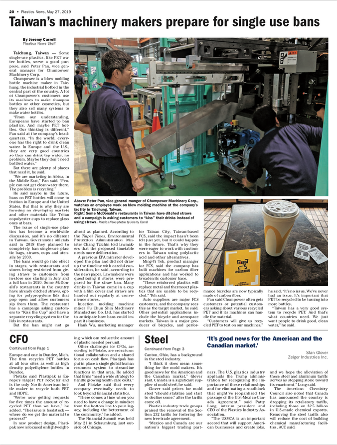 Taiwan's machinery makers prepare for si