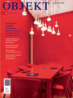 Objekt Журнал