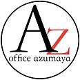 オフィスAZUMAYA