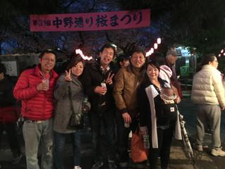 中野区新井薬師公園にてお花見!