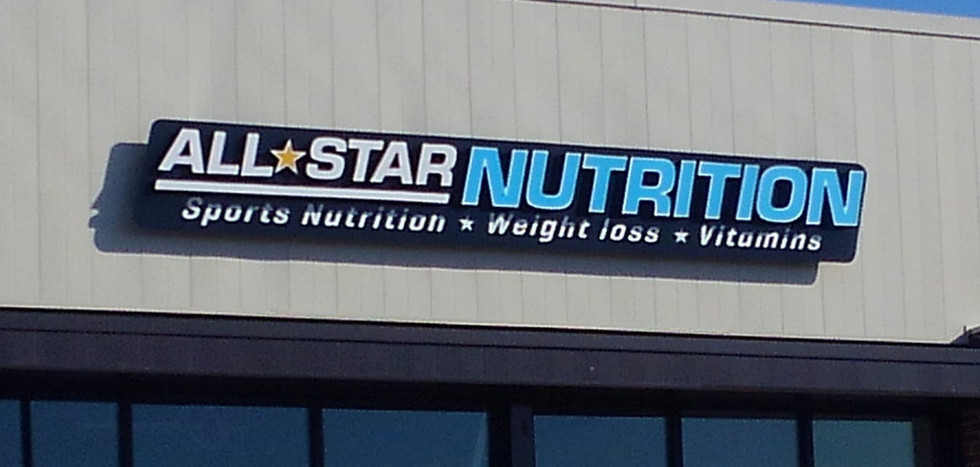 All Star Nutrition - Front LED illuminated channel letters on ACM backer with 3M vinyl applied