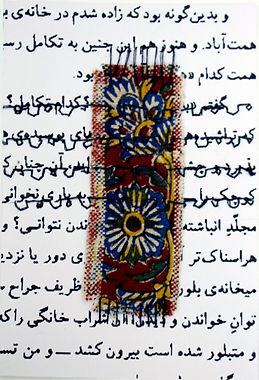"""Sogand Tabatabaei/ Details of """"Decoded""""/ Mixed Media Installation/ 2020"""