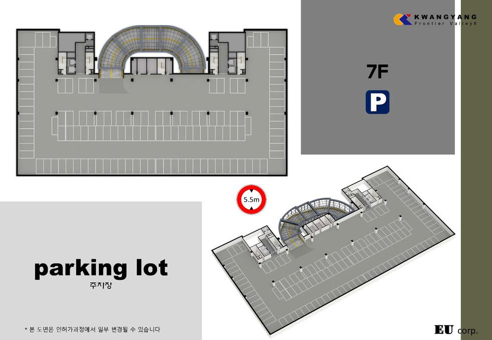광양프런티어밸리6 기본교육자료(20200330)_페이지_34.jpg