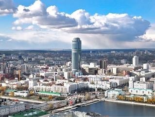 Екатеринбург приглашает на  семинар YBERA ! 17 августа. Спешите записаться !
