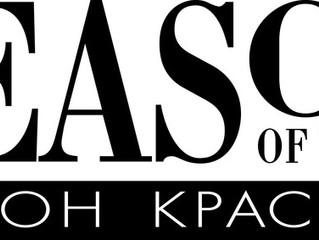 Beauty-портал www.allseason.ru о процедуре Genoma