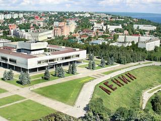 семинар YBERA в Ульяновске ЗАВТРА! 11 августа. запишитесь