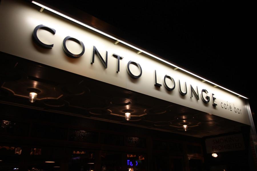 Conto lounge