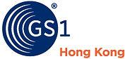 GS1_Hong_Kong_RGB.jpg