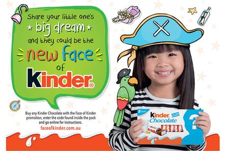 kids-studio-kinder-1.jpg