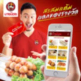 nainoi_web_clubcard.jpg