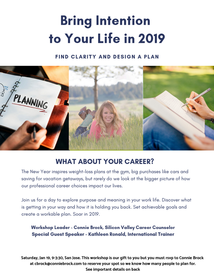 2019 - What About Your Career?
