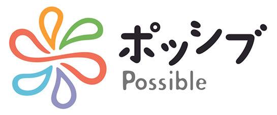 possible_02.jpg