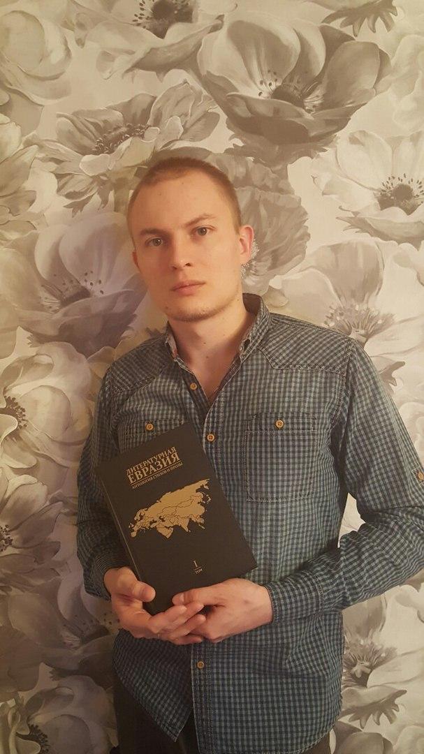 Николай Прскуряков