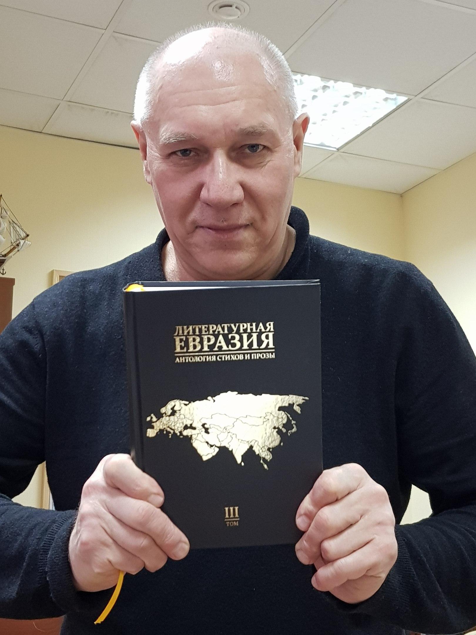 Борис Красильников