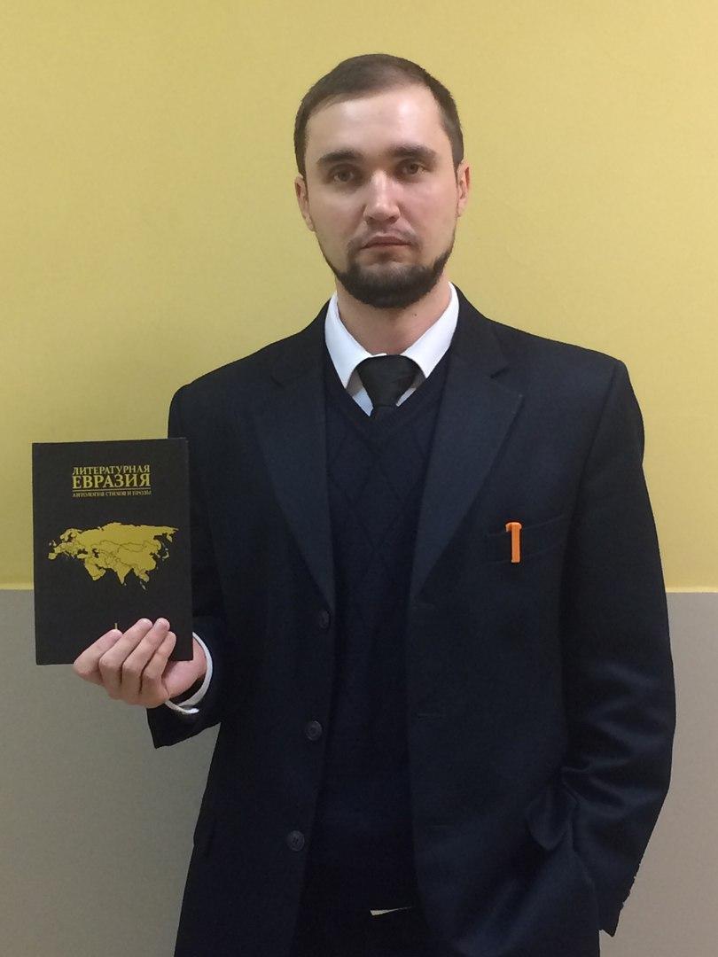 Евгений Козырь